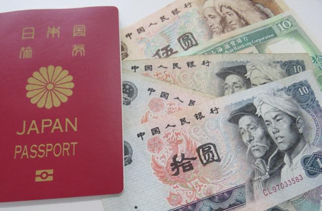 円 中国 元 レート 日本